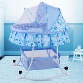 嬰兒搖籃床 多功能寶寶搖床 帶輪子搖籃車 哄睡神器igo 衣櫥の秘密
