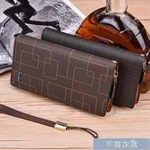 錢包皮夾韓版男士錢包長款拉鏈皮夾手包時尚手拿包男青商務錢夾手機包 快速出貨
