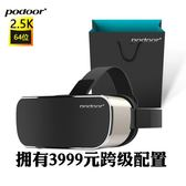 VR高清vr一體機vr眼鏡3d虛擬現實眼鏡2K屏頭盔4K頭戴式影院游戲機全管免運