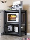 微波爐架 廚房置物架落地式三層微波爐烤箱架調料架雜物收納架家用小儲物架 LX coco