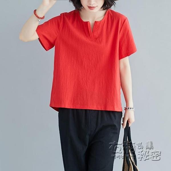棉麻上衣 亞麻棉麻上衣女短袖t恤夏裝新款韓版寬松純色棉麻半袖小衫 衣櫥秘密