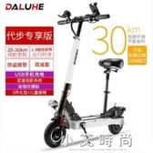 鋰電迷你小型電動滑板車電動成人車摺疊代步自行車女性 小艾時尚.NMS