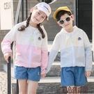 兒童防曬衣 新款棉質兒童防曬衣服男女童防紫外線輕薄款洋氣透氣正韓外套 傑森型男館