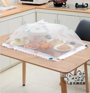防塵罩 蓋菜罩家用折疊防蒼蠅飯菜罩大號餐桌罩子剩飯剩菜罩防塵罩 VK1916