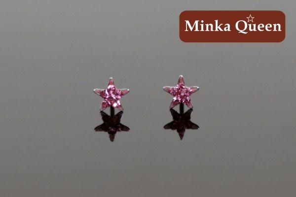 德國鈦鋼 可愛小星星造型深粉紅精緻水鑽抗敏耳環(一對)(5 mm)