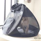 寵物外出包便攜貓咪狗狗包折疊裝籠子袋子【時尚大衣櫥】