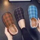 秋冬季家用棉拖鞋男女包跟室內厚底防滑保暖木地板家居毛絨月子鞋 夢幻小鎮