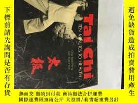 二手書博民逛書店tai罕見chi ten minutes to healthY20850 Chia Siew Pang Tim