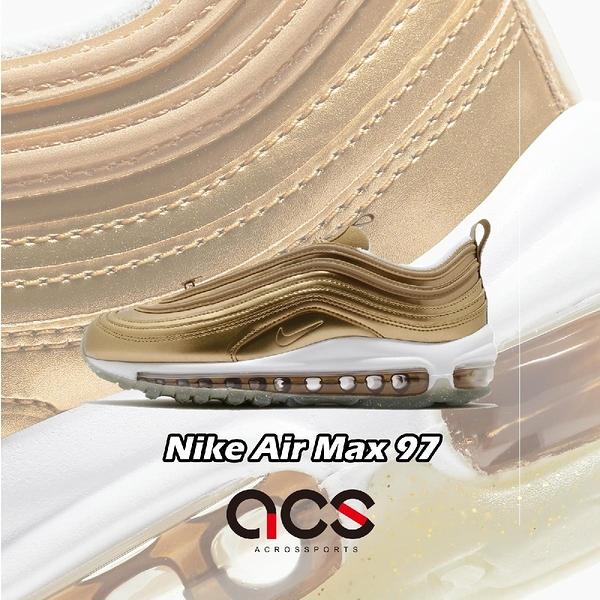 【五折特賣】Nike 休閒鞋 WmWmns Air Max 97 金 白 女鞋 土豪金 復古慢跑鞋 運動鞋【ACS】 CJ0625-700