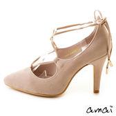 amai奢華性感尖頭絨布綁帶跟鞋 粉