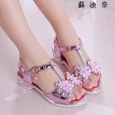 女童涼鞋公主鞋中大童涼鞋