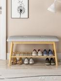 鞋架簡易家用組裝經濟型小鞋櫃簡約現代門口實木歐式省空間換鞋凳 卡卡西YYJ