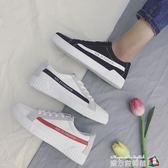 男鞋帆布鞋男潮休閑鞋男士小白鞋子學生板鞋低幫韓版百搭夏季布鞋 魔方數碼館