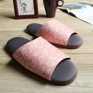台灣製造-療癒系-森活家居室內拖鞋-葉子-櫻花粉