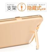 蘋果6背夾充電寶iphone專用7便攜6s電池5s手機8六p殼plus  魔法鞋櫃