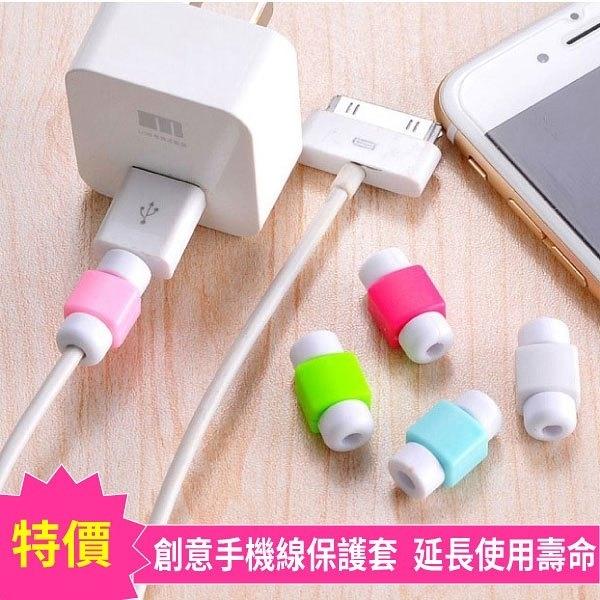 Loxin【SA1366】蘋果手機iPhone6plus數據線保護套 手機配件 充電頭防斷爆款 卓新款數據線 保護線頭套
