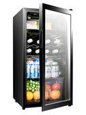 紅酒櫃 AUX/奧克斯 JC-95冰吧家用小型客廳單門迷妳茶葉冷藏紅酒櫃小冰箱 MKS卡洛琳