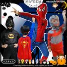 萬聖節表演服裝.兒童版超人/蜘蛛人/蝙蝠...