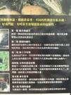 挖寶二手片-P17-167-正版DVD-其他【探索動物大百科:新空間之旅】-Discovery(直購價)