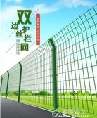 護欄--高速公路鐵絲網圍欄雙邊絲護欄網隔離網荷蘭網鋼絲網安全網防護網  花間公主 YYS