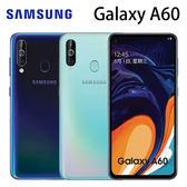 三星 SAMSUNG Galaxy A60 6.3吋 6G/128G~贈無線藍芽美拍握把組[24期0利率]