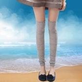 花潮花汐春夏薄棉瑜伽舞蹈襪套保暖空調房護膝護腿過膝戶外防曬女