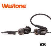 Westone W30 入耳式耳機