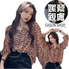 EASON SHOP(GW7888)韓版...
