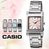 CASIO手錶專賣店 卡西歐  LTP-1237D-4A2 女錶  指針表 不繡鋼錶帶 三折式錶帶 生活防水