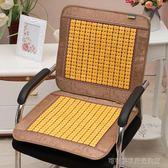 夏天夏季麻將涼席汽車墊竹座墊辦公椅墊電腦椅子坐墊防滑透氣  Cocoa