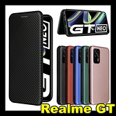 【萌萌噠】Realme GT C21 新款雙面碳纖維保護套 隱形磁扣 可插卡支架 全包軟殼 側翻皮套 手機套