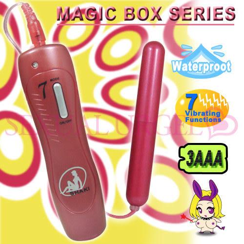 情趣線上情趣用品-月光寶盒 蜜穴之愛-酒紅色 7段防水變頻震動器