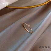 疊帶戒指女時尚個性冷淡風簡約小素圈食指指環日系輕奢【毒家貨源】