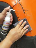 劃痕蠟深度修復神器車漆拋光汽車刮痕門碗通用車輛去痕液用品白色