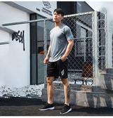 夏季跑步速幹衣短袖透氣兩件套男夏季薄健身跑步服短袖短褲透氣  瑪麗蓮安