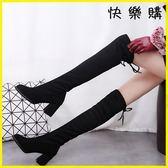 膝上靴-過膝靴保暖加絨過膝長靴長筒靴彈力靴高筒靴