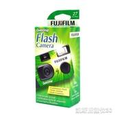 一次性膠捲相機傻瓜膠片相機QuickSnapFlash40027張有閃燈 【傑克型男館】