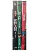 挖寶二手片-D52-000-正版DVD-電影【世界大戰/系列3部合售】-(直購價)