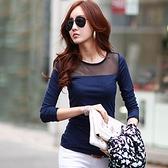 長袖針織衫-時尚性感網紗拼接女T恤3色73hn33[時尚巴黎]