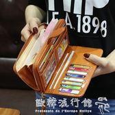 復古拉鍊包多功能大容量女式多卡位長皮夾子    歐韓流行館