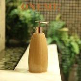 按壓洗手液瓶創意白色酒店展會乳液瓶洗發水沐浴瓶 『名購居家』