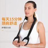 充電頸椎按摩器頸部多功能腰部肩部背部脖子電動枕頭家用靠墊中秋節促銷