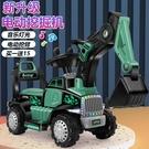 兒童挖掘機工程車男孩玩具車可坐可騎超大號勾機挖土機充電動挖機 快速出貨