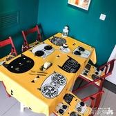 新品桌布北歐桌布布藝餐桌茶幾布臺布歐式現代簡約長方形桌墊網紅風