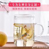馬克杯 印花玻璃杯水杯茶杯公雞杯果汁杯清新馬克杯帶蓋杯子 辛瑞拉