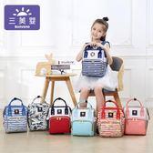 兒童包幼兒園書包小學生寶寶雙肩背包3-5-6歲男女童小包包 艾尚旗艦店