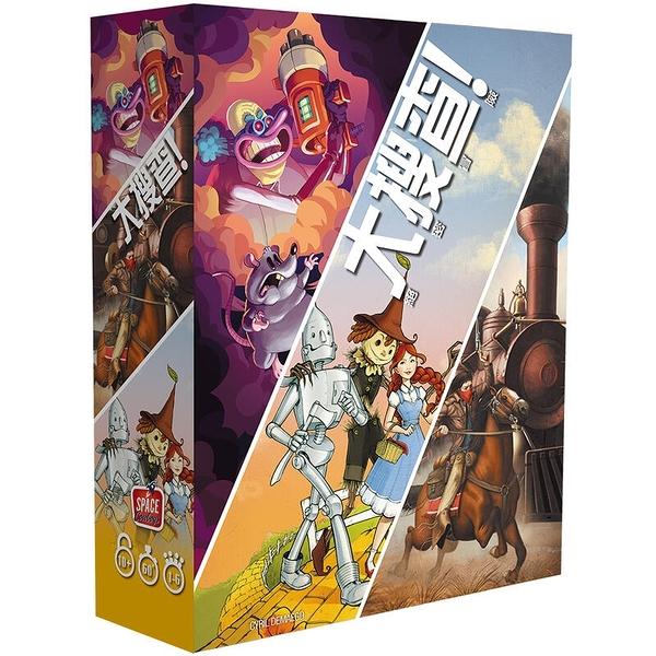 『高雄龐奇桌遊』 大搜查 絕密冒險 UNLOCK 3 SECRET ADVENTURES 繁體中文版 正版桌上遊戲專賣店