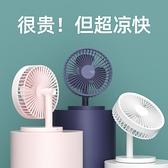 桌面大風力電風扇小型可充電學生宿舍寢室家用床上辦公室吃雞低音無聲便攜式u 夏日新品85折