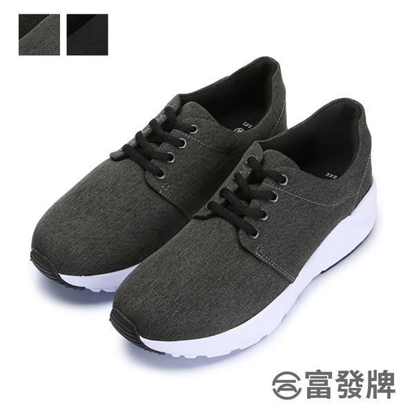 【富發牌】高彈力純黑女款休閒慢跑鞋-黑/全黑  1AK50