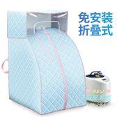 汗蒸箱 家用桑拿浴箱單人熏蒸袋蒸汽機汗箱全身汗蒸房家庭用T 2色